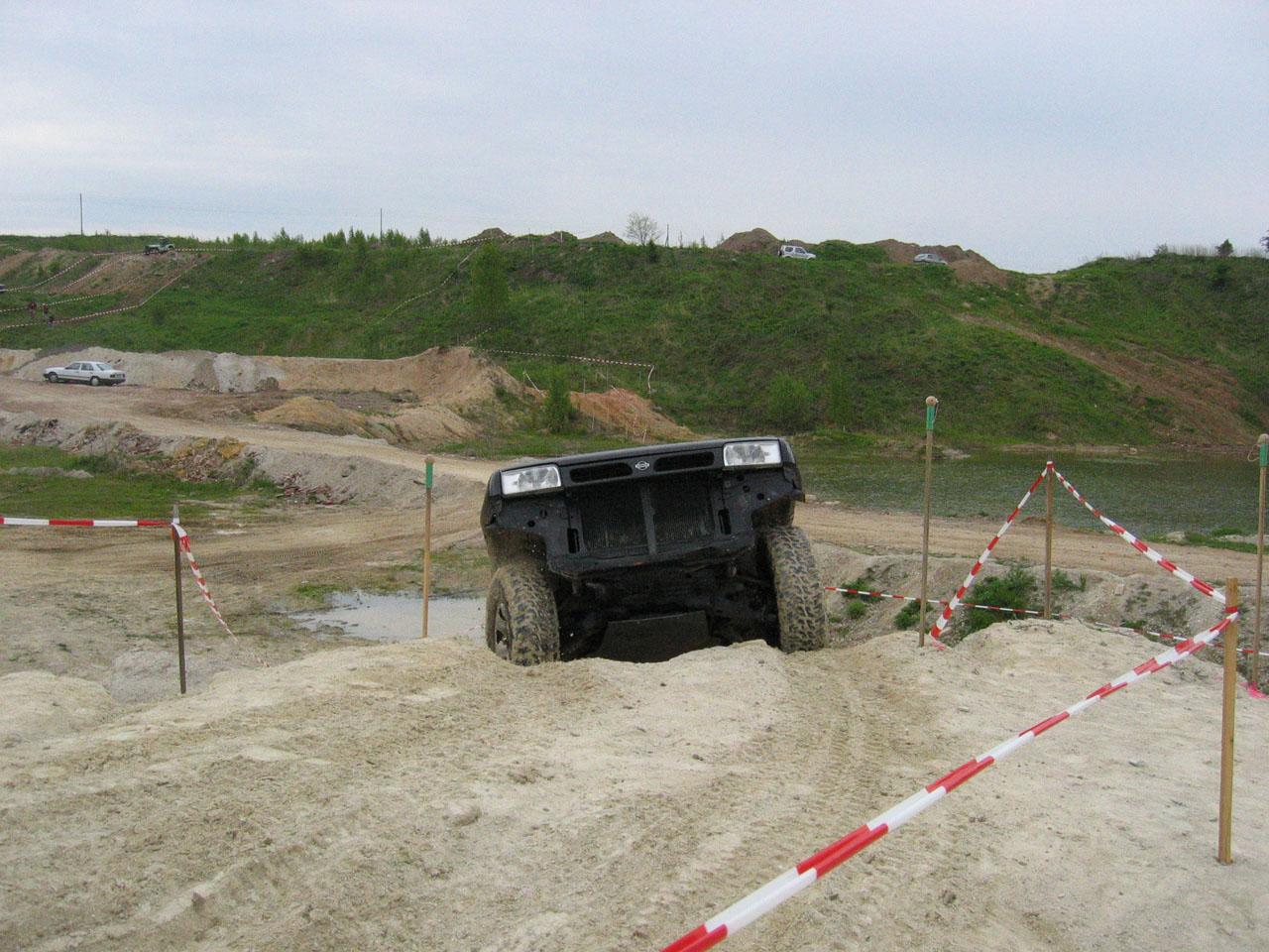 Trail Chemnitz - 2005 - Bild 81